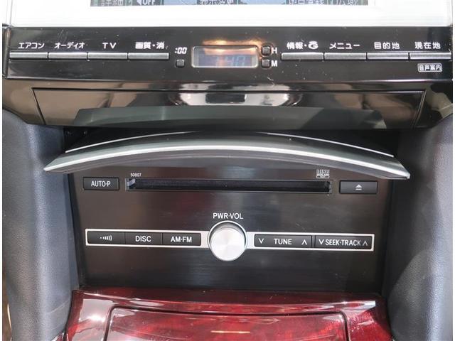 250G Fパッケージリミテッド DVDナビ バックカメラ ETC HIDヘッドライト 記録簿(12枚目)