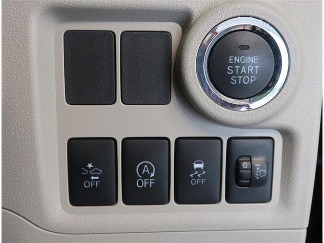 プッシュスタートはカギを取り出さなくてもエンジン始動が可能です。