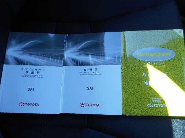 トヨタ SAI G  ワンオーナー・ETC・クルコン・スマートキー