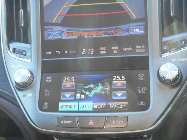 トヨタ クラウンハイブリッド ロイヤルサルーン ワンオーナー・ETC・クルコン・Bカメラ