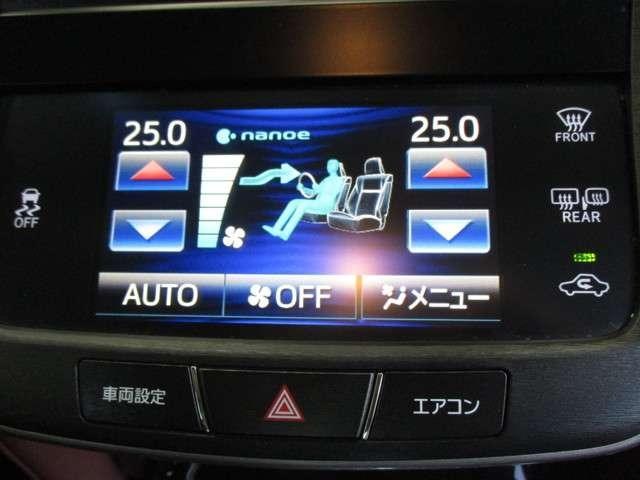 トヨタ クラウン アスリートS  ワンオーナー・HDDナビ・Bカメラ・ETC
