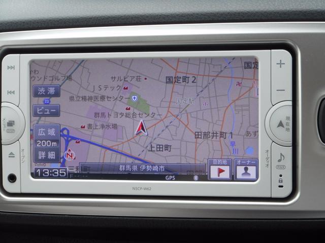 トヨタ ヴィッツ F SDナビ・ワンセグテレビ・ETC