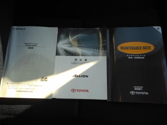 A15 Gパッケージ スペシャルエディション ナビ ETC(20枚目)