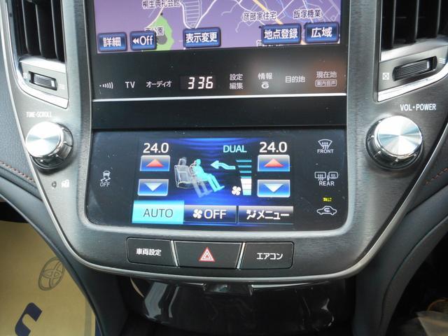 トヨタ クラウン アスリートS  1オーナー・HDDナビ・Bカメラ・ETC