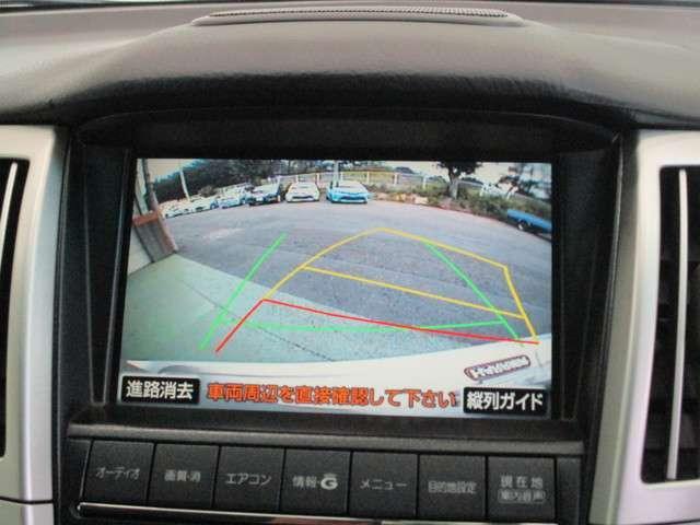 トヨタ ハリアー 350G プレミアムLパッケージ 1オーナー・ナビ・Bカメラ