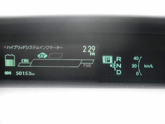 S SDナビ フルセグTV バックガイドモニターETC(14枚目)