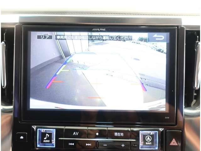 2.5Z Gエディション サポカー・ナビ・Bカメラ・LED(9枚目)