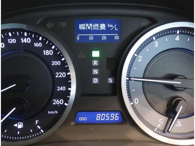 IS250 バージョンT(4枚目)
