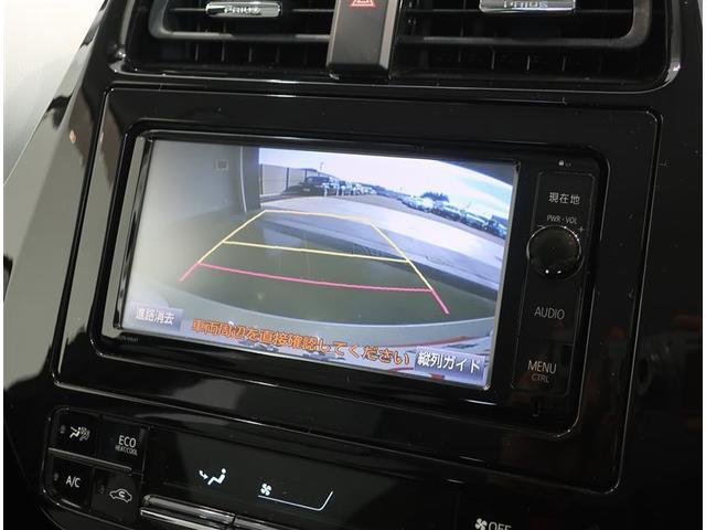 Sツーリングセレクション 衝突軽減 車検整備付 ワンオーナー LEDライト 合成皮革 17インチAW TコネクトSDナビ フルセグTV CD DVD Bluetooth接続 SD音楽録音 バックガイドモニター ETC(8枚目)
