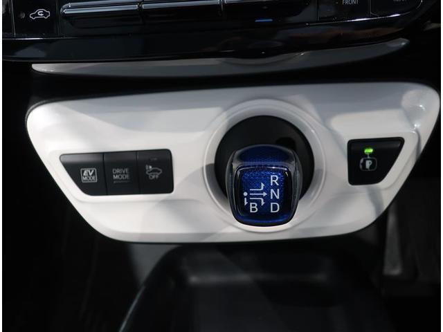 Sツーリングセレクション 衝突軽減 車検整備付 ワンオーナー LEDライト 合成皮革 17インチAW TコネクトSDナビ フルセグTV CD DVD Bluetooth接続 SD音楽録音 バックガイドモニター ETC(11枚目)