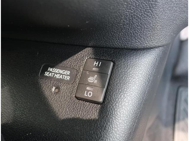 Sツーリングセレクション 衝突軽減 車検整備付 ワンオーナー LEDライト 合成皮革 17インチAW TコネクトSDナビ フルセグTV CD DVD Bluetooth接続 SD音楽録音 バックガイドモニター ETC(12枚目)