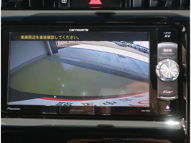 エレガンス フルセグ メモリーナビ DVD再生 バックカメラ ETC LEDヘッドランプ ワンオーナー 記録簿(8枚目)