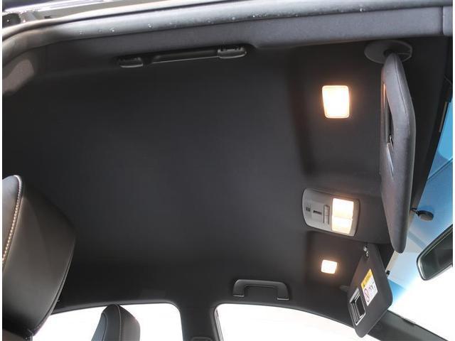 エレガンス フルセグ メモリーナビ DVD再生 バックカメラ ETC LEDヘッドランプ ワンオーナー 記録簿(12枚目)