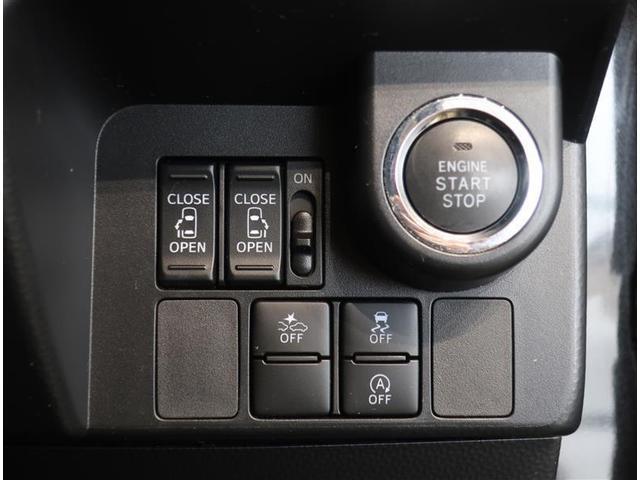 カスタムG S フルセグ メモリーナビ DVD再生 バックカメラ 衝突被害軽減システム ETC 両側電動スライド LEDヘッドランプ ワンオーナー 記録簿 アイドリングストップ(11枚目)