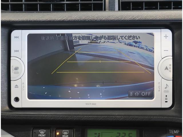 S ワンセグ メモリーナビ バックカメラ ETC LEDヘッドランプ 記録簿(8枚目)