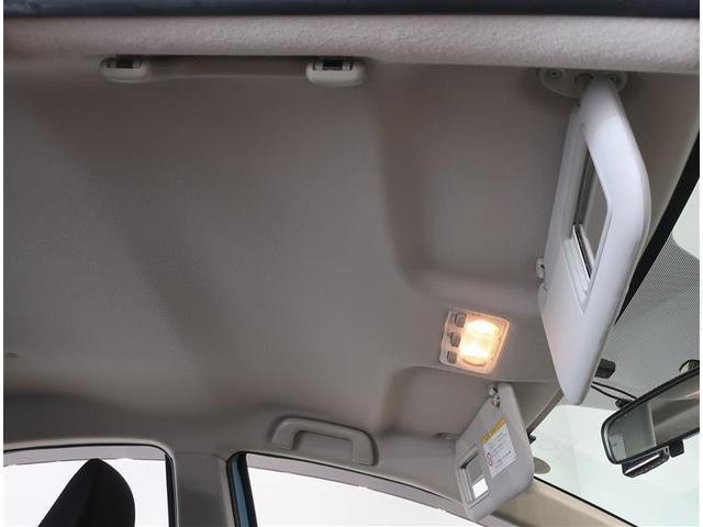 S ワンセグ メモリーナビ バックカメラ ETC LEDヘッドランプ 記録簿(12枚目)