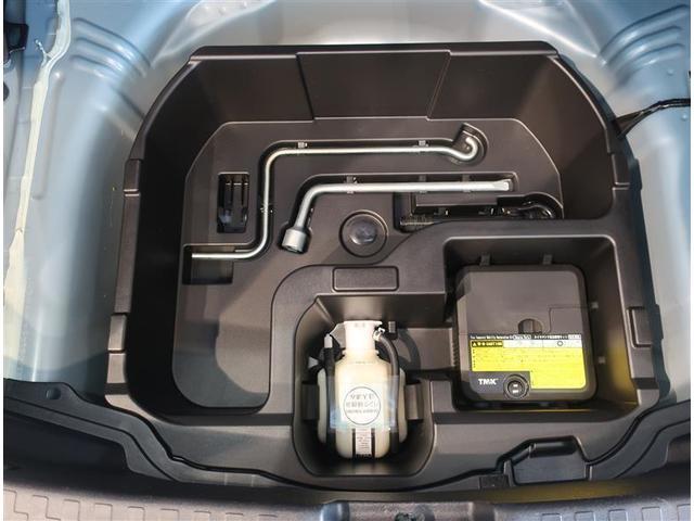 S ワンセグ メモリーナビ バックカメラ ETC LEDヘッドランプ 記録簿(17枚目)