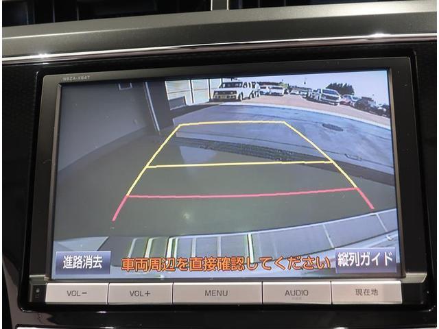 Gツーリングセレクション フルセグ DVD再生 バックカメラ ETC LEDヘッドランプ ワンオーナー フルエアロ 記録簿(8枚目)