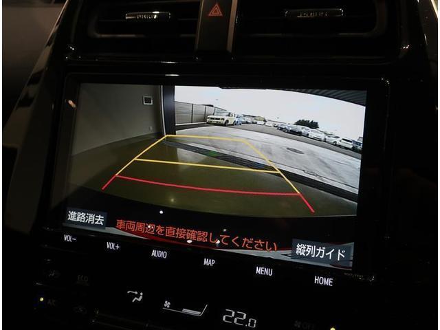 Sツーリングセレクション フルセグ DVD再生 バックカメラ 衝突被害軽減システム ETC LEDヘッドランプ ワンオーナー(8枚目)