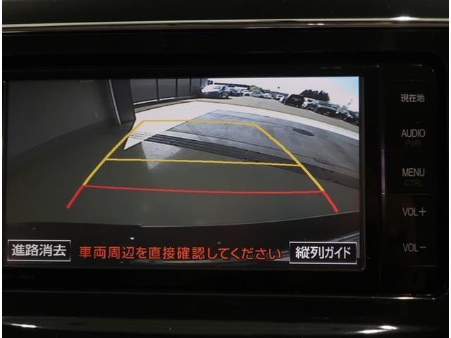 Sツーリングセレクション フルセグ メモリーナビ DVD再生 バックカメラ ETC LEDヘッドランプ ワンオーナー 記録簿(8枚目)