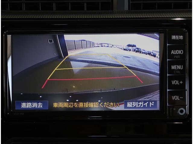 Sスタイルブラック ワンセグ バックカメラ 衝突被害軽減システム ETC LEDヘッドランプ 記録簿(8枚目)