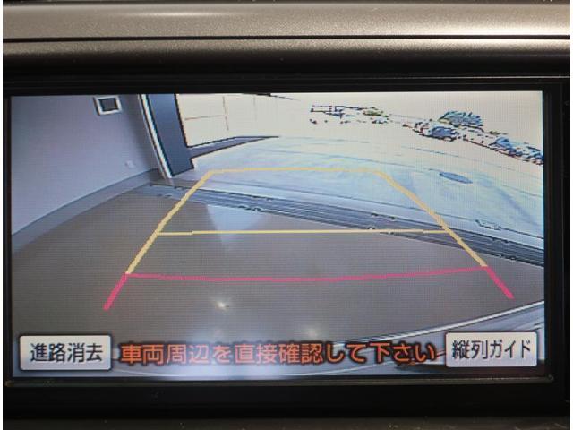 2.4アエラス Gエディション ワンセグ HDDナビ DVD再生 バックカメラ ETC 両側電動スライド HIDヘッドライト ウオークスルー 乗車定員7人 3列シート(8枚目)
