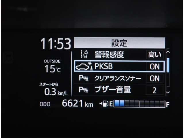 「トヨタ」「アクア」「コンパクトカー」「群馬県」の中古車5
