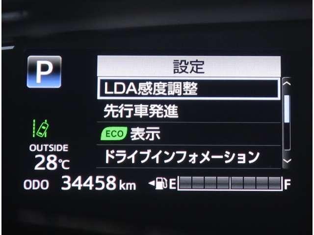 アエラス トヨタ認定中古車 衝突被害軽減ブレーキワンオーナー(9枚目)
