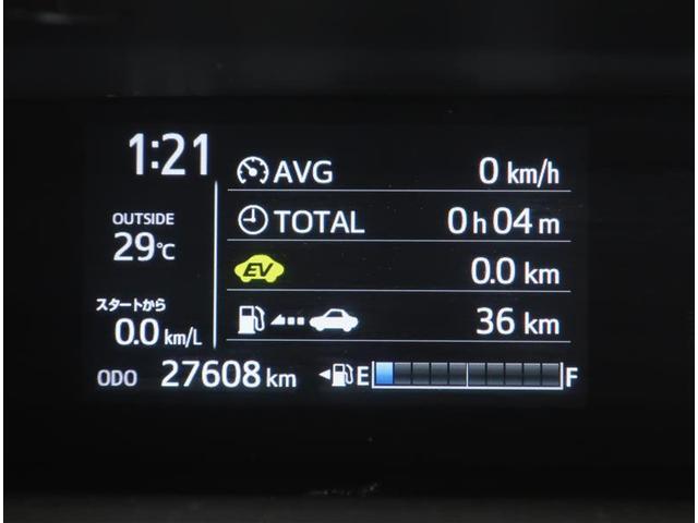 S トヨタ認定中古車 ETC CDラジオチューナー キーレスエントリー ワンオーナー(7枚目)