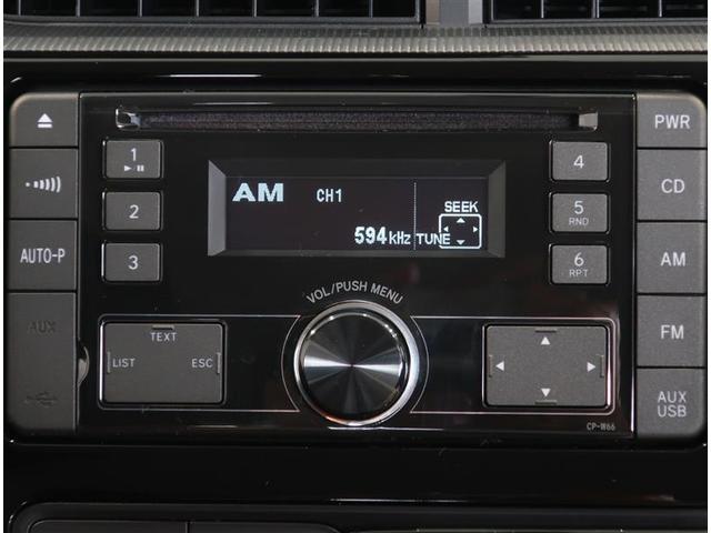 S トヨタ認定中古車 ETC CDラジオチューナー キーレスエントリー ワンオーナー(8枚目)