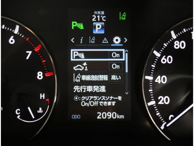A18 Gパッケージ トヨタ認定中古車 衝突被害軽減ブレーキワンオーナー(5枚目)