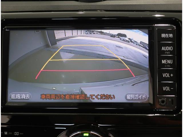 A18 Gパッケージ トヨタ認定中古車 衝突被害軽減ブレーキワンオーナー(7枚目)