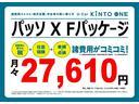 X HDDナビ ベンチシート フロントフォグ 空気清浄機付き(2枚目)