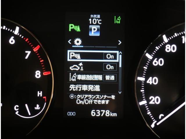A15 Gパッケージ 衝突軽減ICS付 LEDヘッドライト 寒冷地仕様 プッシュスタート SDナビ ワンセグTV CD Bluetooth バックガイドモニター ETC(6枚目)
