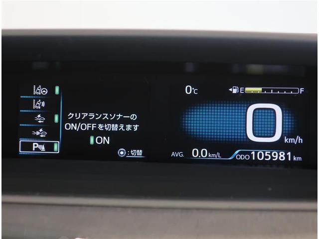 A 衝突軽減ブレーキ ICS BSM HUD LEDヘッドライト LEDフォグ ワンオーナー車 車検整備付 SDナビ ワンセグTV CD Bluetooth接続 バックガイドモニター ETCビルトイン(5枚目)
