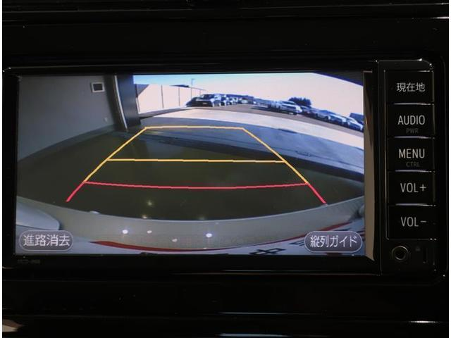 A 衝突軽減ブレーキ ICS BSM HUD LEDヘッドライト LEDフォグ ワンオーナー車 車検整備付 SDナビ ワンセグTV CD Bluetooth接続 バックガイドモニター ETCビルトイン(7枚目)
