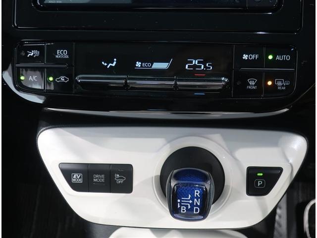 A 衝突軽減ブレーキ ICS BSM HUD LEDヘッドライト LEDフォグ ワンオーナー車 車検整備付 SDナビ ワンセグTV CD Bluetooth接続 バックガイドモニター ETCビルトイン(8枚目)