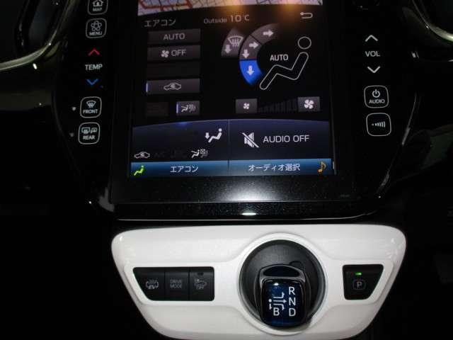 トヨタ プリウスPHV Sナビパッケージ 当社試乗車 11.6インチメーカーナビ