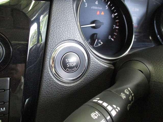 日産 エクストレイル 20Xt エマージェンシーブレーキパッケージ メーカーナビ