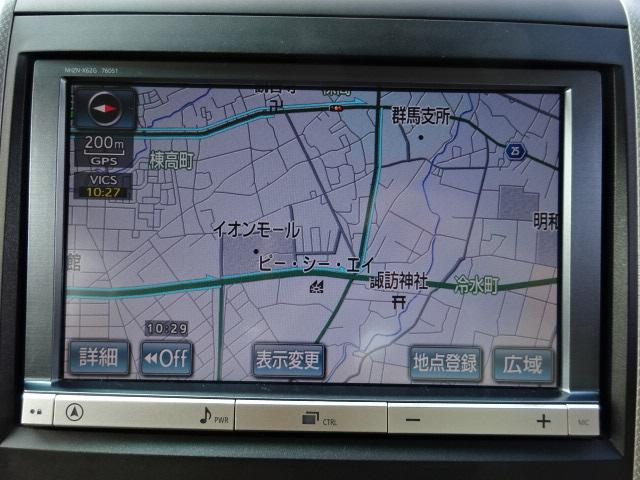 トヨタ アルファード 240X HDDナビ後席TV 両側Pドア Cソナ 1オナ