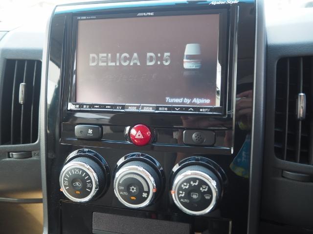 アルパイン8型SDナビ♪ ミュージックサーバー CD/DVD/TVの再生ができます♪