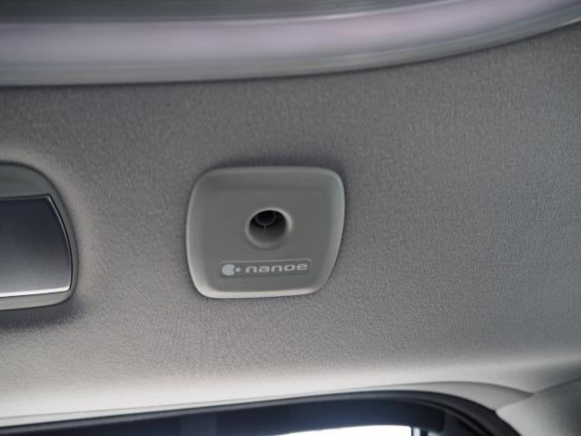ナノイー・・室内を爽やかな空気環境に導きます。
