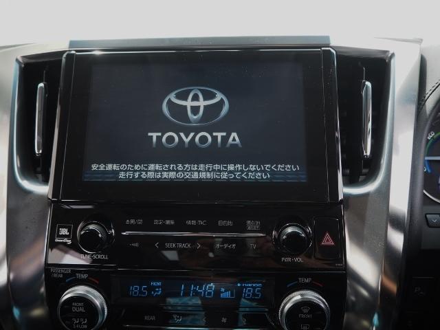 メーカーSDナビ ミュージックサーバー/ブルーレイ/CD/DVD/TVの再生が出来ます♪ スマートフォン感覚でフリック操作が出来ます。