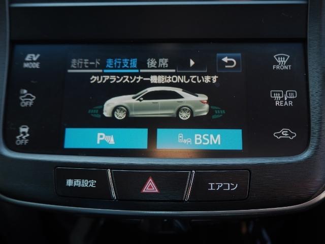 BSM(ブラインドスポットモニター)・・走行中にドアミラーだけでは確認しにくい後側方エリアに存在する車両を検知し、ドアミラーのインジケーターが点灯。