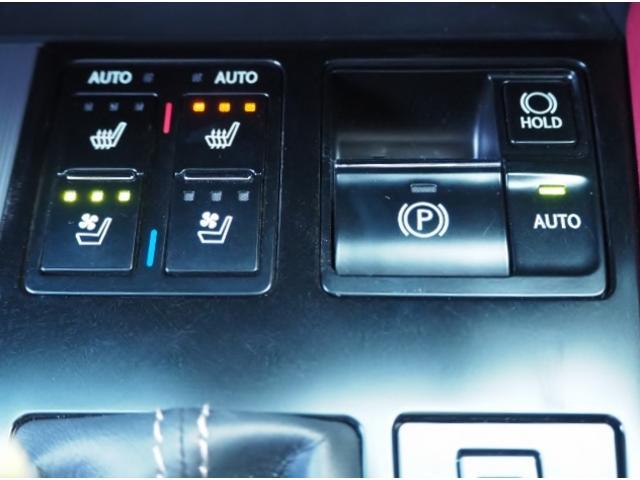 「レクサス」「RX」「SUV・クロカン」「茨城県」の中古車42