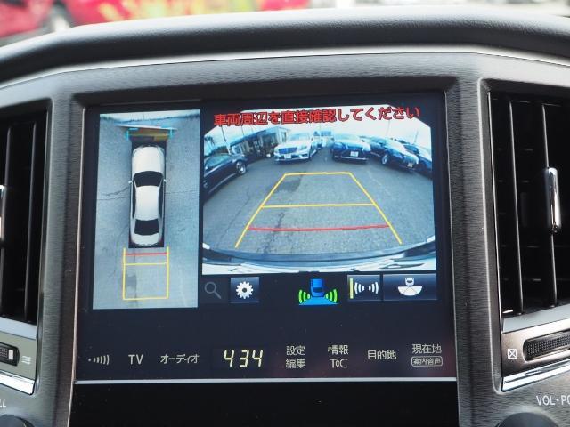 「トヨタ」「クラウン」「セダン」「茨城県」の中古車39