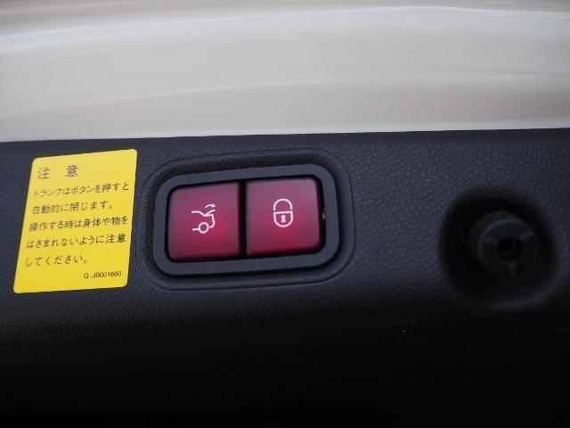 E400 4マチック エクスクルーシブ メーカーオプションエクスクルーシブパッケージ ワンオーナー禁煙車 黒革シート Burmesterサウンド パノラミックスライディングルーフ レーダーセーフティ(26枚目)