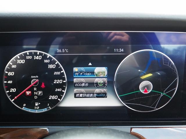 E400 4マチック エクスクルーシブ メーカーオプションエクスクルーシブパッケージ ワンオーナー禁煙車 黒革シート Burmesterサウンド パノラミックスライディングルーフ レーダーセーフティ(42枚目)