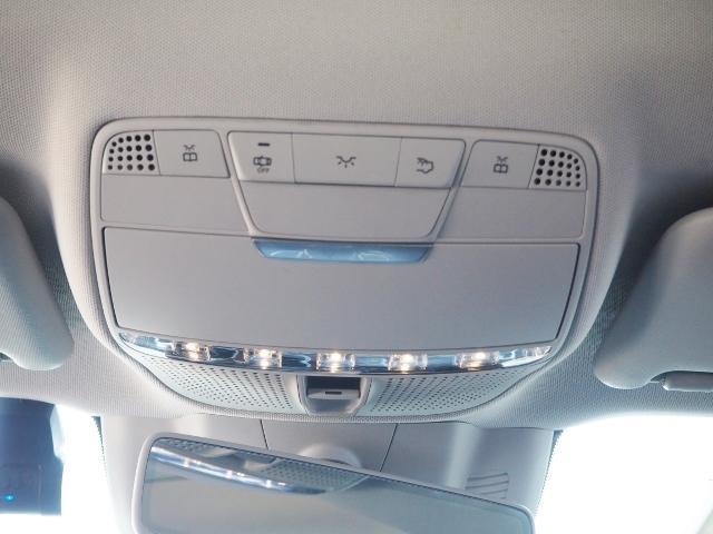 E400 4マチック エクスクルーシブ メーカーオプションエクスクルーシブパッケージ ワンオーナー禁煙車 黒革シート Burmesterサウンド パノラミックスライディングルーフ レーダーセーフティ(48枚目)