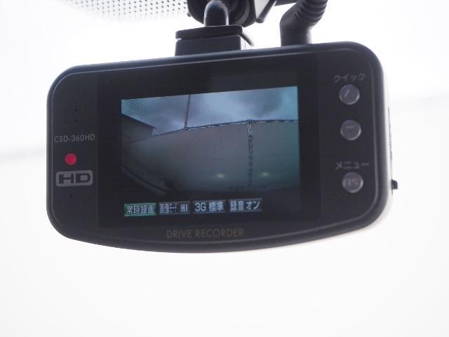 ZR Gエディション ワンオーナー禁煙車 プリクラッシュ&レーダークルーズ 純正9型ナビ 純正11型後席ディスプレイ Bカメラ  Pトランク 両自動 黒革シート ドラレコ付(50枚目)